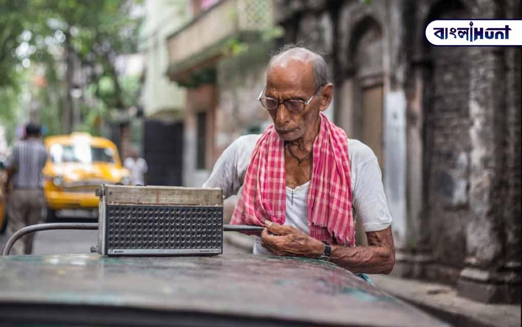 mahishasuramardini radio 15.09 Bangla Hunt Bengali News