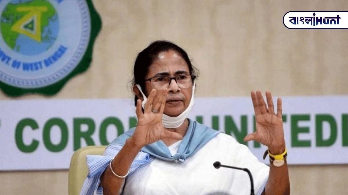 mamata 37 Bangla Hunt Bengali News