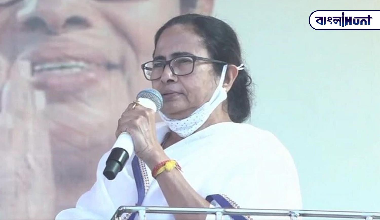 mamata at habibpur Bangla Hunt Bengali News