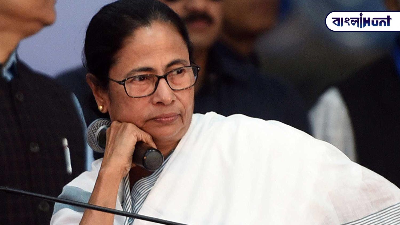mamata cut money pathshree Bangla Hunt Bengali News
