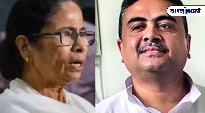 mamata suvendu 47575. Bangla Hunt Bengali News