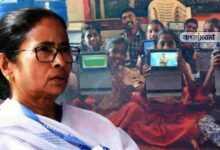 Photo of পড়ুয়াদের জন্য ট্যাব কেনার টাকা নিয়ে গরমিলের আশঙ্কা! স্কুলগুলোকে যাচাই করার নির্দেশ জারি