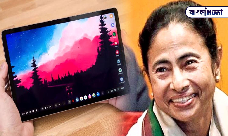 mamata tab Bangla Hunt Bengali News