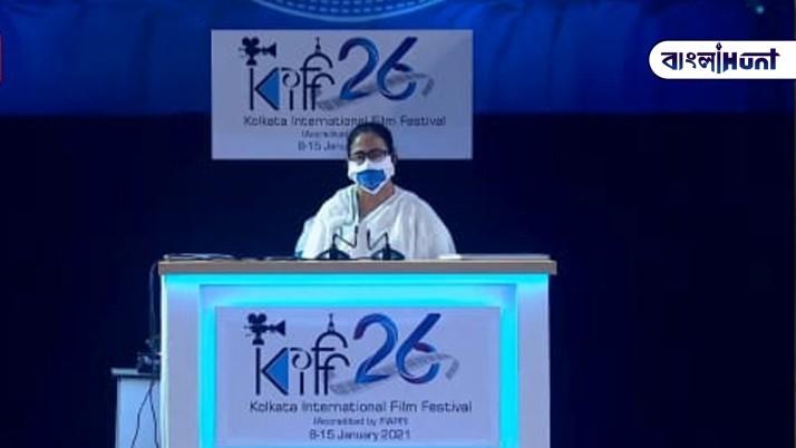 mamata.KIFF Bangla Hunt Bengali News