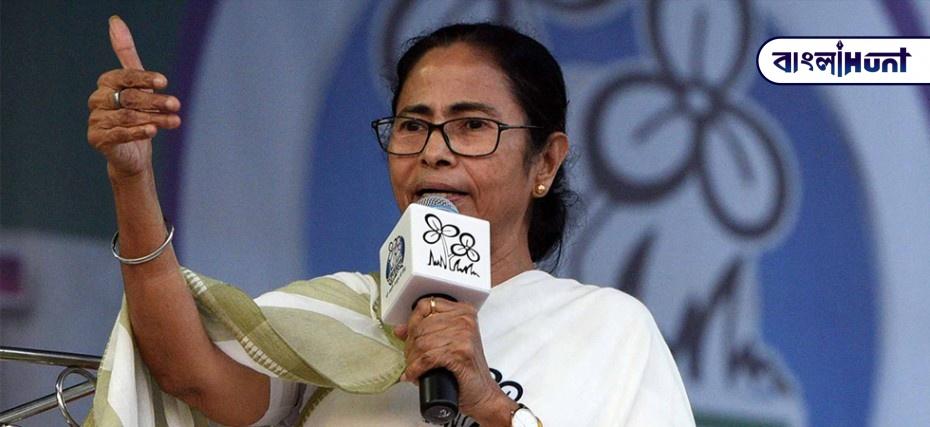 mamatabanerjee 223 Bangla Hunt Bengali News