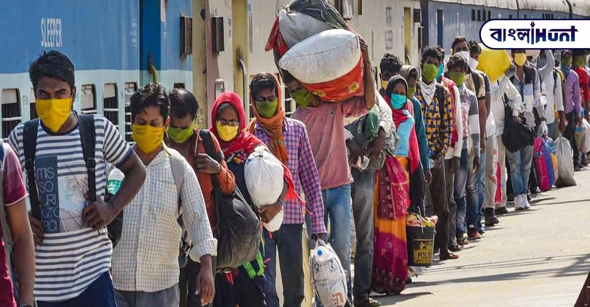 migrant labourers shramik train Bangla Hunt Bengali News