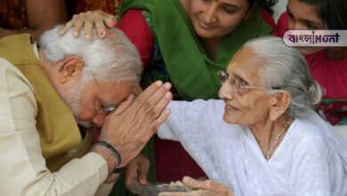 Photo of করোনার টিকা নিলেন প্রধানমন্ত্রী নরেন্দ্র মোদীর মা হীরাবেন মোদী
