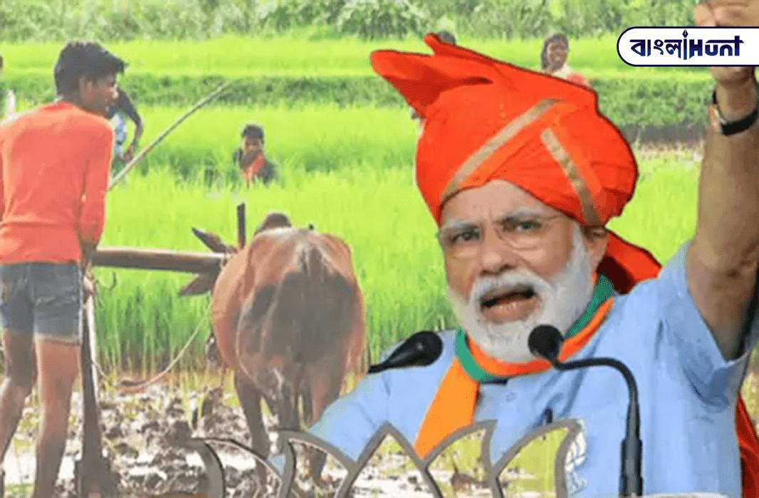 modi farmers Bangla Hunt Bengali News