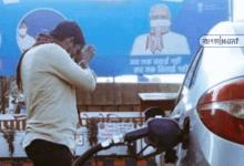 Photo of পেট্রোল-ডিজেলের উপর উৎপাদ শুল্ক ৮.৫০ টাকা কম করতে পারে সরকার