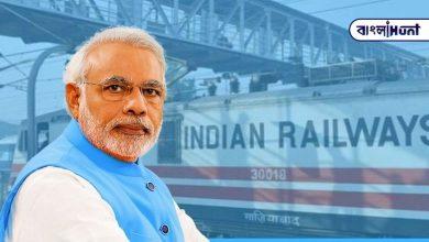 Photo of ইতিহাস গড়ে এমন এক সফলতা অর্জন করল ভারতীয় রেল, যেটা এতদিন শুধু স্বপ্নই ছিল