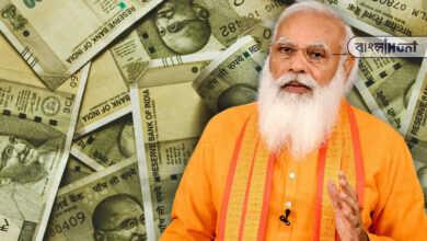 Photo of সুখবরঃ নুন্যতম বেতন ১৫ হাজার থেকে ২১ হাজার করার ঘোষণা করতে চলেছে মোদী সরকার