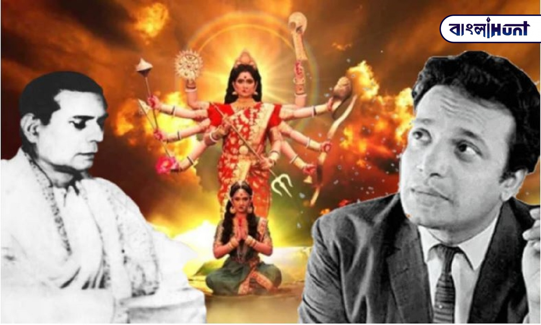 mohaloya Bangla Hunt Bengali News