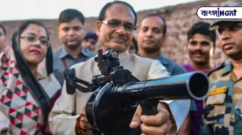 mp cm Shivraj Singh Bangla Hunt Bengali News