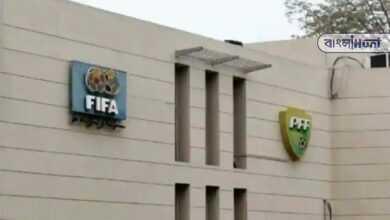 Photo of বড় ধাক্কা পাক ক্রীড়াক্ষেত্রে, পাকিস্তান ফুটবল ফেডারেশনকে নির্বাসিত করলো ফিফা