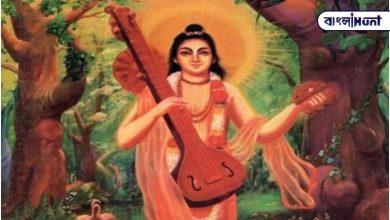 Photo of নারদ জয়ন্তীঃ বিশ্বের প্রথম সাংবাদিক দেবর্ষী নারদ, জানুন উনার বিশেষত্ব