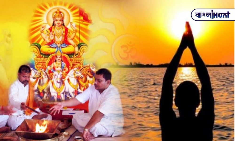 Recite this special mantra every Sunday during Surya Pujo
