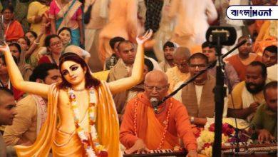 Photo of নিয়ম করে জপ করুন কৃষ্ণনাম, চৈতন্যদেবের আশীষ থেকে বঞ্চিত হবে না আপনিও