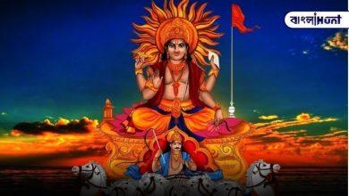 Photo of শাস্ত্র মেনে রবিবারে করুন সূর্যদেবের পূজো, পাবেন শক্তি ও সৌভাগ