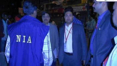 Photo of অসম-বাংলায় নাশকতার ছক, ৫ জেএমবি জঙ্গির বিরুদ্ধে চার্জশিট NIA-এর