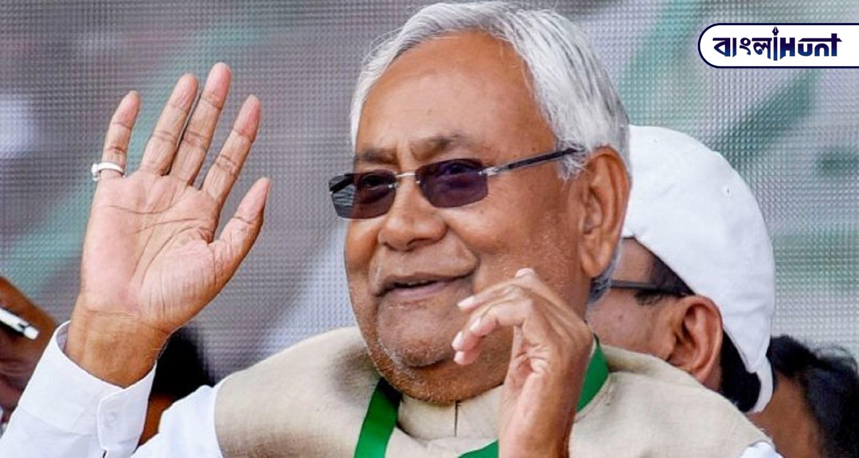 Bihar Chief Minister Nitish Kumar is resigning