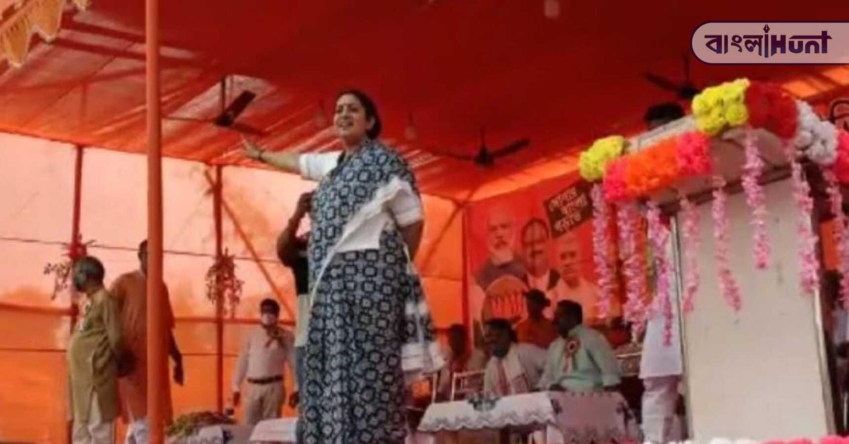 Smriti Irani addressed the gathering without electricity