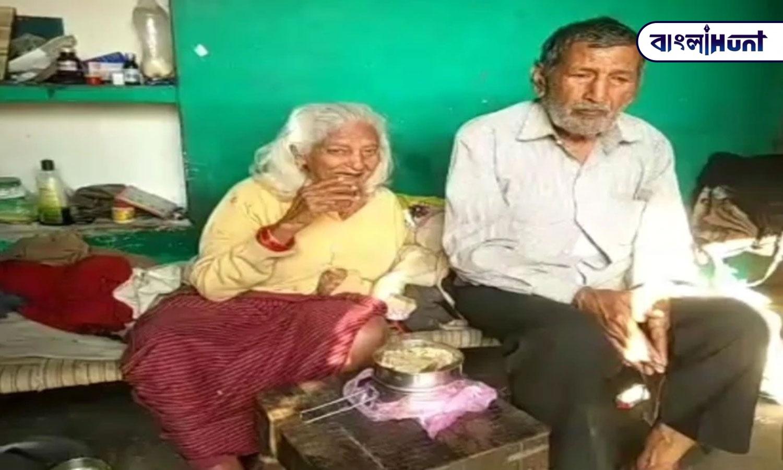 old Bangla Hunt Bengali News