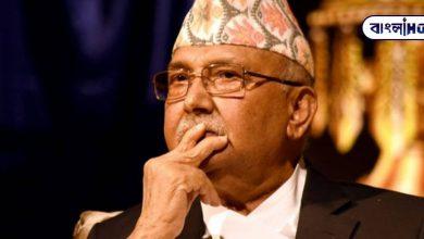 Photo of দলে সংখ্যাগরিষ্ঠতা হারালেন নেপালের প্রধানমন্ত্রী ওলি! আজই দেবেন জাতীর উদ্দেশ্যে ভাষণ