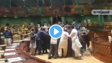 Photo of পাকিস্তানের বিধানসভায় তুমুল হাঙ্গামা! বিধায়করা একে অপরের উপর চালাল লাথি-ঘুষি! দেখুন ভিডিও