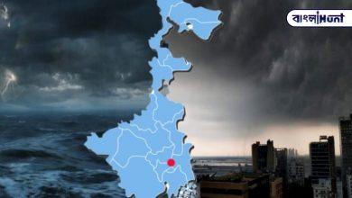 Photo of স্থান পরিবর্তন করল নিম্নচাপ, রবিবার থেকে উত্তরবঙ্গের ৫ টি জেলায় হতে পারে বৃষ্টিঃ আবহাওয়ার খবর