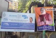 "Photo of বিজেপিতে যাচ্ছেন তৃণমূল বিধায়ক? রাস্তা জুড়ে পড়ল 'আমরা দাদার অনুগামী"" পোস্টার"