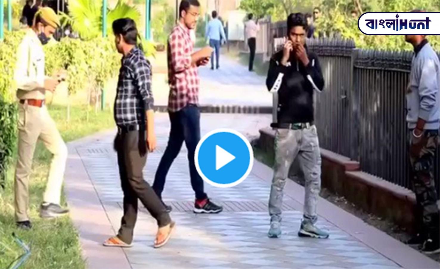 prank video Bangla Hunt Bengali News