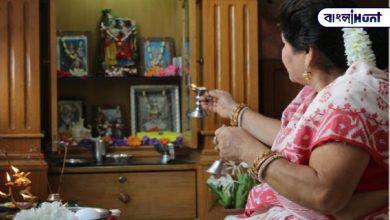 Photo of কিভাবে ঠাকুরঘর সাজালে সর্বদা ভগবানের আশির্বাদ আপনার উপর বিরাজ করবে, জানুন বিস্তারিত
