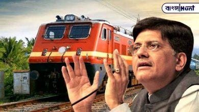Photo of Indian Railway নিল বড় সিদ্ধান্ত, টিকিটের টাকা refund এর নিয়মে বড় বদল