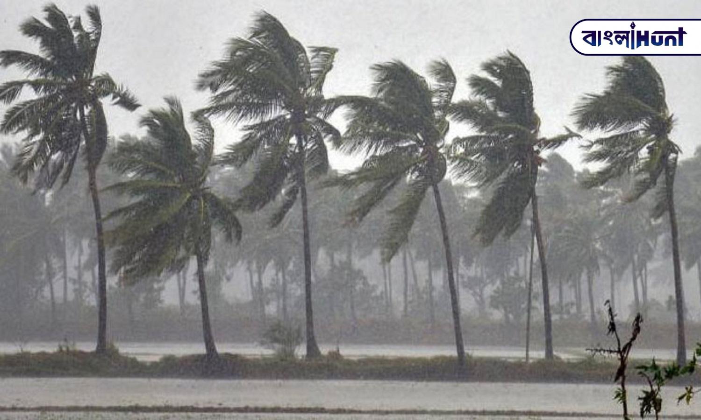 rain 1 9 Bangla Hunt Bengali News