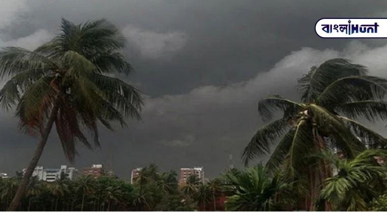 rain 9 Bangla Hunt Bengali News