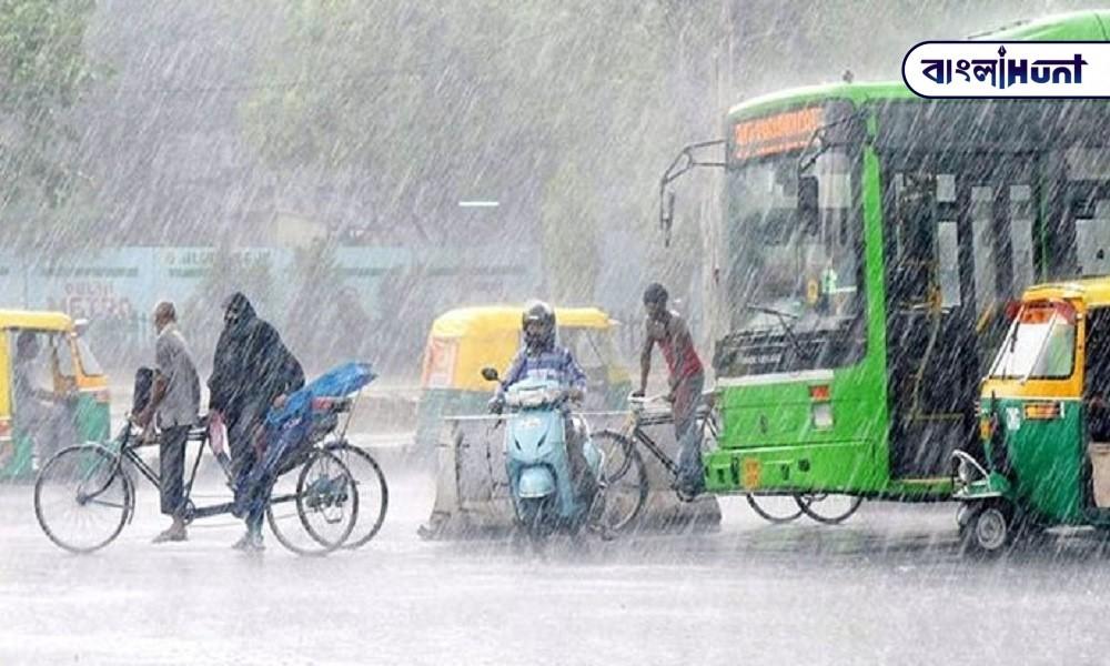 rain1 2 Bangla Hunt Bengali News