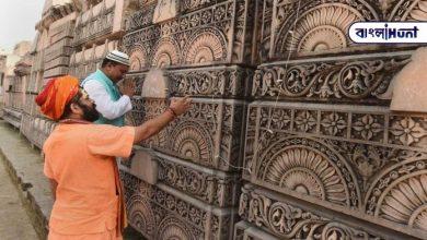 Photo of রাম মন্দির নির্মাণের জন্য দুই কোটি টাকা দান করল মহাবীর মন্দির ট্রাস্ট