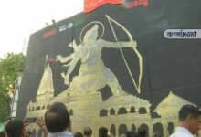 """Photo of 'কয়েন"""" দিয়ে বানানো হল শ্রীরাম-এর অদ্ভুত সুন্দর মূর্তি, দেখতে ভিড় জমাচ্ছে ভক্তরা"""
