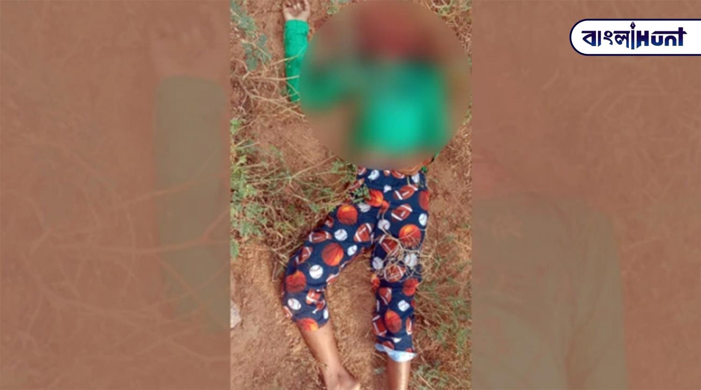 rape 6 Bangla Hunt Bengali News