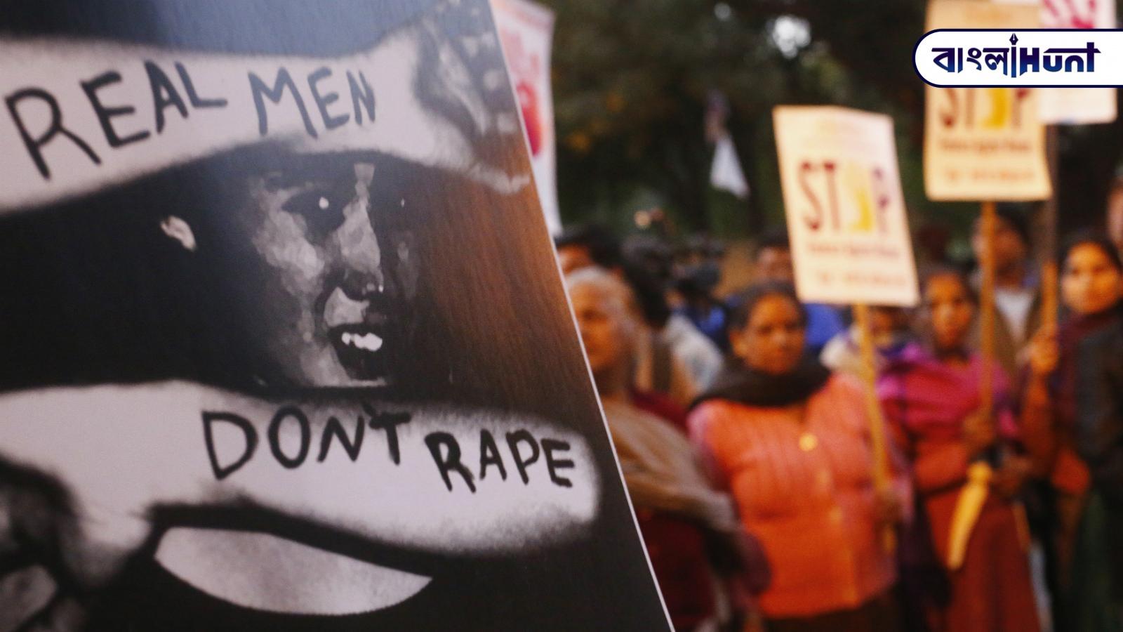 rape 7 Bangla Hunt Bengali News
