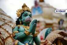Photo of ঘরে রাখুন হনুমানজির এই বিশেষ ছবি, অর্থ ভাণ্ডার থাকবে সর্বদা পরিপূর্ণ