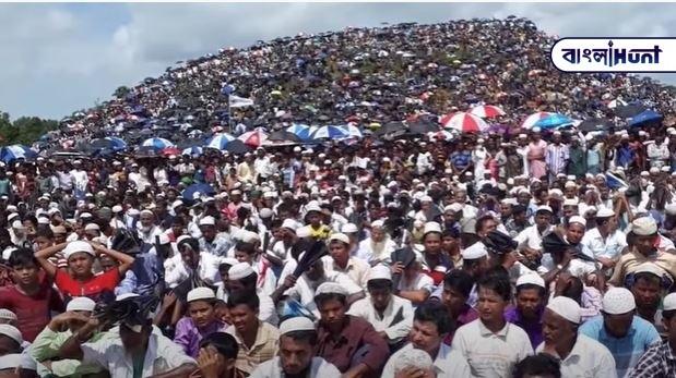 rohinga Bangla Hunt Bengali News