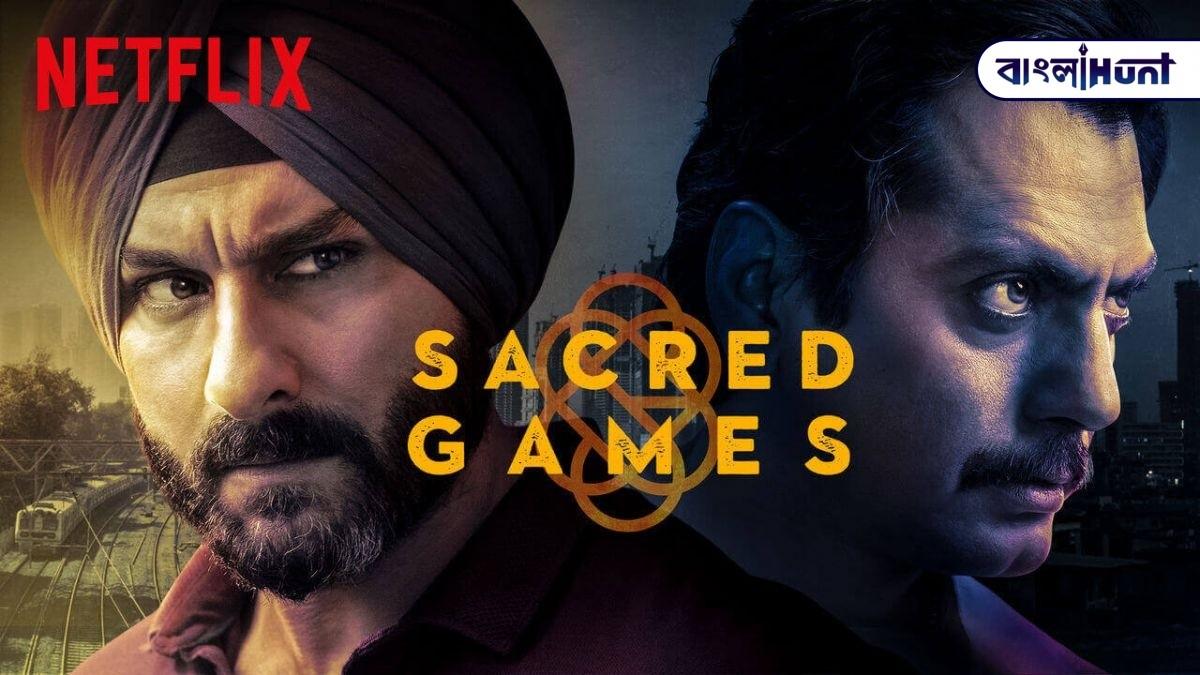 sacred games season 2 Bangla Hunt Bengali News