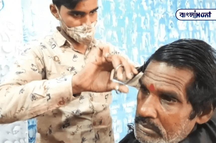 salman 2 Bangla Hunt Bengali News