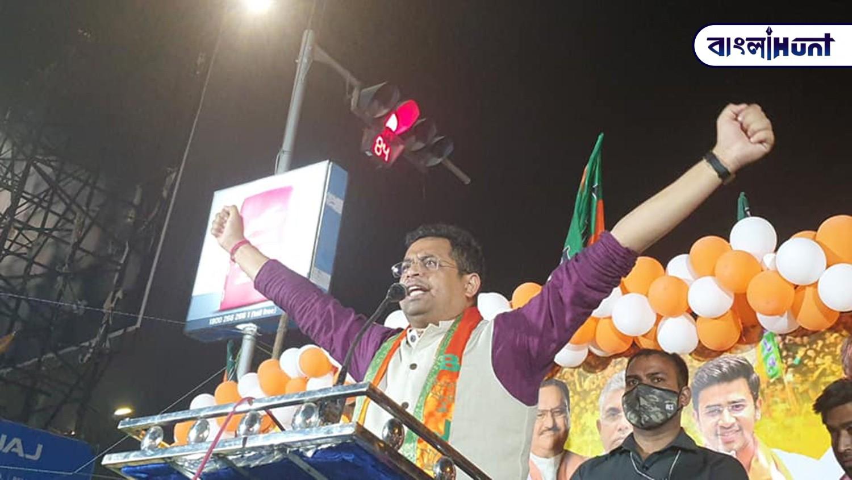 saumitra khan at south kolkata Bangla Hunt Bengali News
