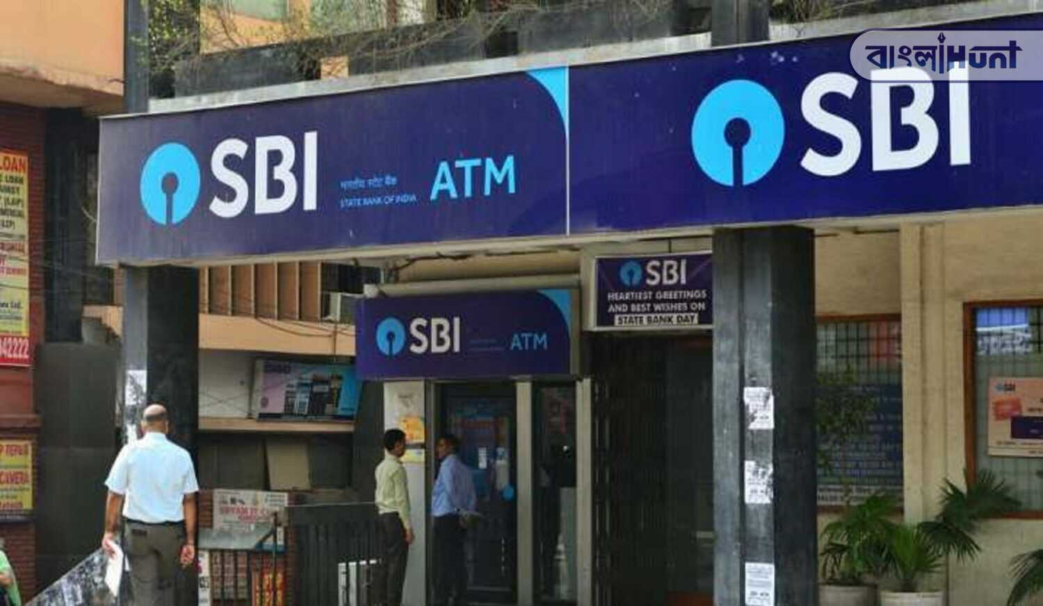 SBI has come up with special offers for customers