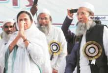 Photo of সবাইকে একটা করে বন্দুক দিয়েছেন মমতা ব্যানার্জী! সিদ্দিকুল্লাহকে পাশে নিয়ে বিতর্কিত মন্তব্য TMC নেতার