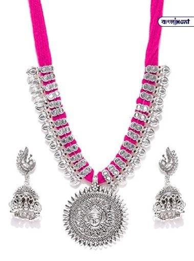 silver 2 Bangla Hunt Bengali News