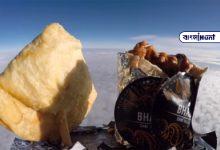 Photo of মহাকাশের সফরে চলল সিঙ্গারা! Viral Video-তে দেখুন সিঙ্গারার রোমাঞ্চক সফর