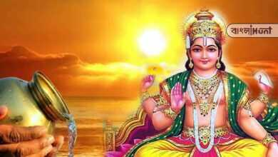 Photo of ঘুম থেকে উঠেই প্রতিদিন স্মরণ করুন সূর্য দেবকে, পাবেন ঝঞ্ঝাট মুক্ত জীবনের উপহার